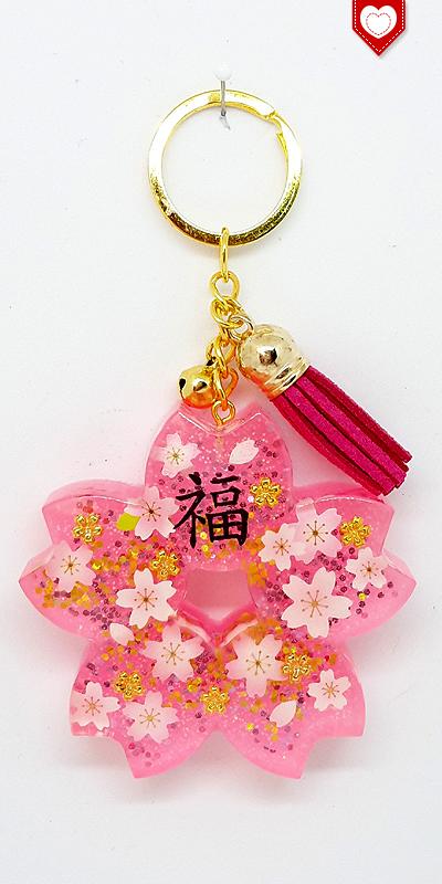 Anhänger Kirschblüte Sakura Glück Quaste Beere 02