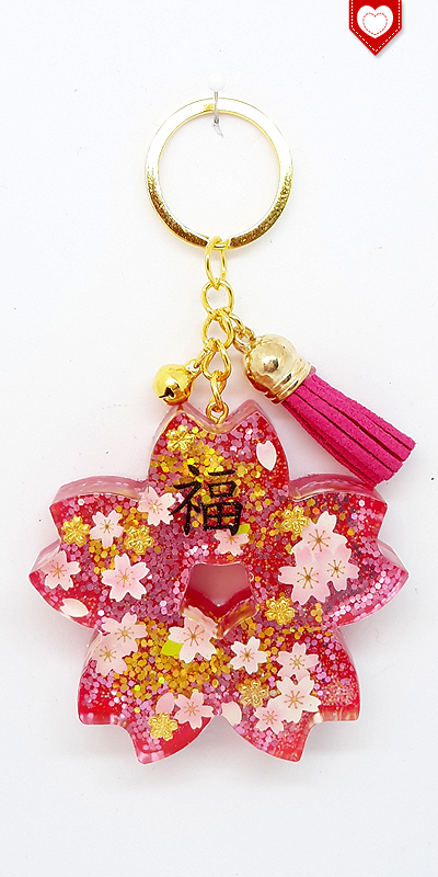 Anhänger Kirschblüte Sakura Glück Quaste Dunkelrot 02